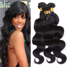 6A unprocessed human hair brazilian virgin hair body wave customized 8-32 inches hair extensions brazilian hair weave bundles(China (Mainland))