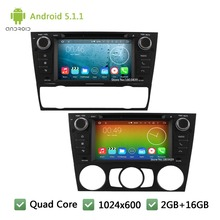 Quad core Android 5.1.1 7″ 1024*600 Car DVD Player Radio Audio Stereo Screen GPS For BMW 3 Series E90 Saloon E91 Touring E92 E93