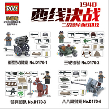 Buy 4PCS figures CSF Commandos War Army Soldiers Equipment Weapon Gun Building Block Compatible Lepin Military WW2 for $7.41 in AliExpress store