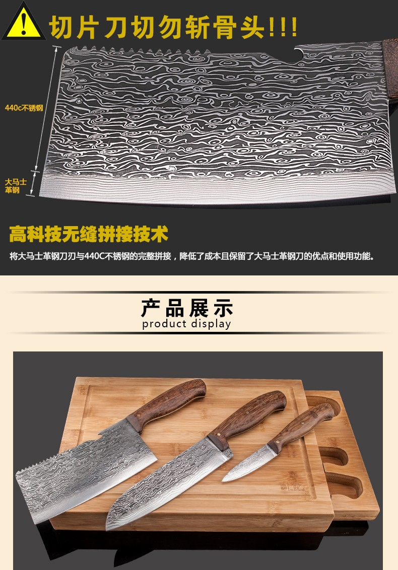 Buy HX OUTDOORS Damascus Han steel outdoors tool knife set 3 piece knife set tool sets cheap