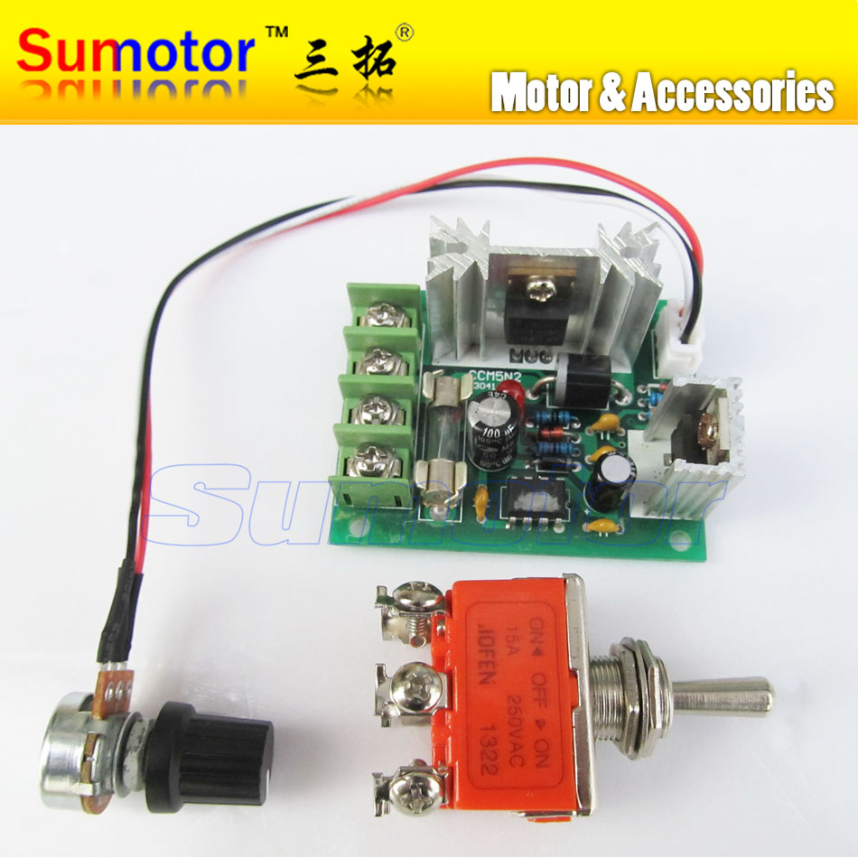 12v 24v 2 5a 30w 60w pwm speed control switch pulse width for Two speed motor control