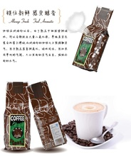 454g High quality Blue Mountain Coffee Beans Baking charcoal mild roasted Original Fresh green food whole