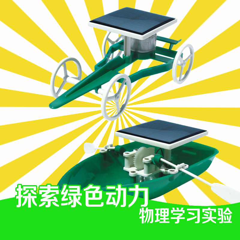 Free Shipping 100% New Genuine kid explore experimental science experiment Green Power Solar toy car travel Combo(China (Mainland))