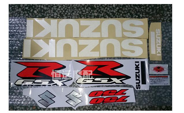 reflactive gsxr decals stickers gsxr 750 600 K6 K8 2006-2009years FREE SHIPPING<br><br>Aliexpress