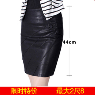 2014 spring autumn fashion Plus size button leather skirt ol bust PU high waist midguts black casual - Online Store 918297 store