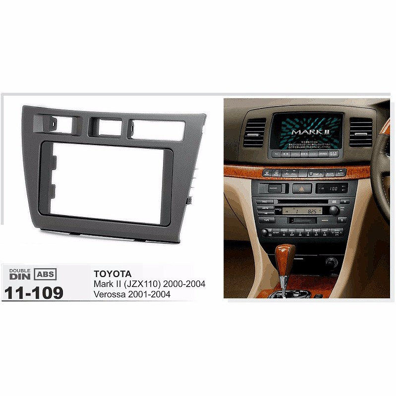 11-109 Car CD DVD Radio Fascia Panel for TOYOTA Mark II (JZX110) 2000-2004/Verossa Stereo Fascia Dash CD Trim Installation Kit