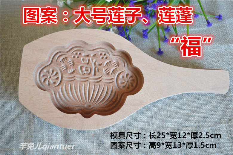 Handmade bread cake pastry pie pumpkin face purple flower of pure solid wood pasta potato cake baking mold knock child shipping(China (Mainland))