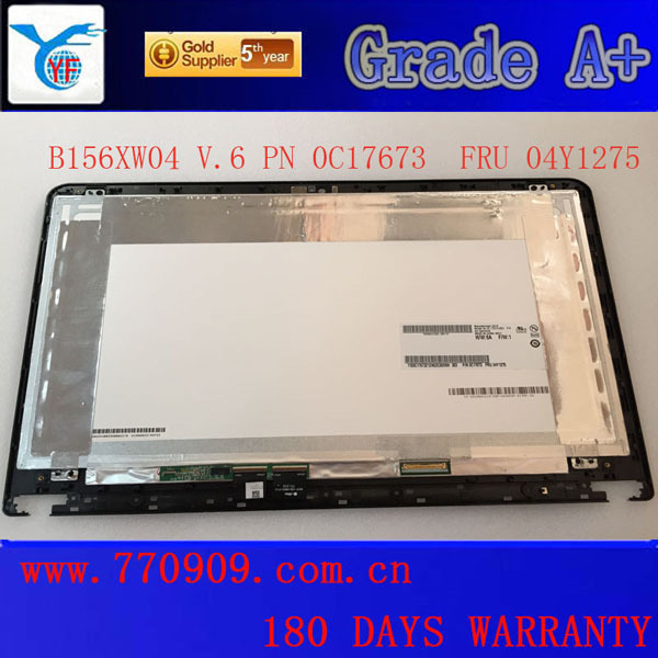 High quality lcd screen B156XW04 V6 0C17673 04Y1275 replacement for Lenovo IDEAPAD 9580 9585<br><br>Aliexpress