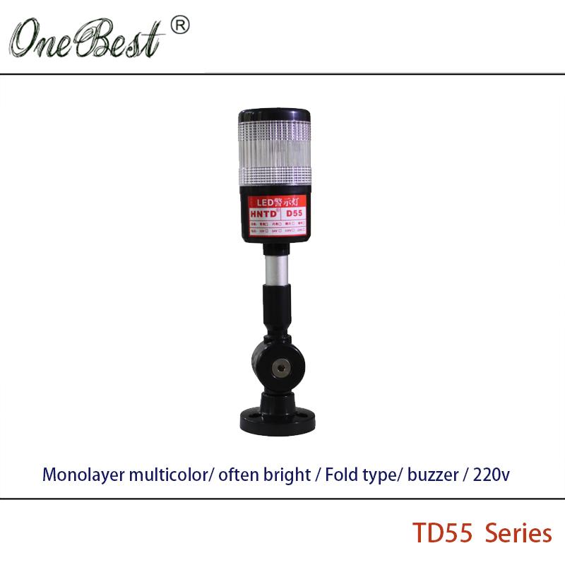 Free Shipping HNTD 110V LED Indicator Light 220V Monolayer Multicolor Fold type Often Bright Buzzer Warning Light Flashing(China (Mainland))