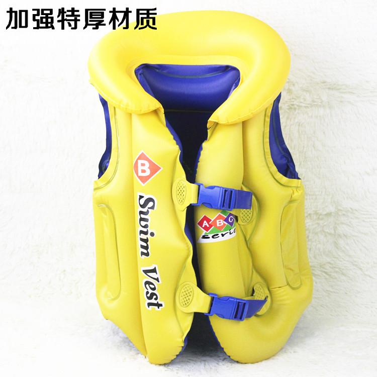 Strengthen children's life jacket swimming laps baby swimming inflatable vest swimming equipment(China (Mainland))