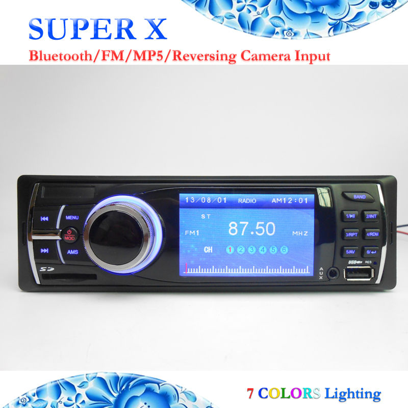 1 Din 3Inch In Dash TFT Som Automotivo MP5 Player Auto Radio Head Unit Reversing Camera For Brasil Market(China (Mainland))