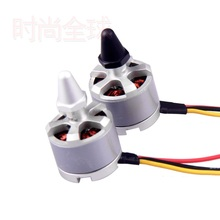 free shipping Original Cheerson CW CCW 2212 920KV Brushless Motor for Cheerson CX-20 RC Quadcopter RC drone 4pcs/lot