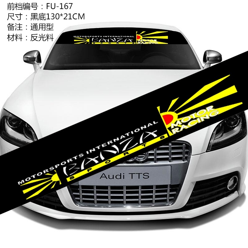 Car Styling Flag of Japan Front Windshield Decal Car Sticker for All Car Toyota Nissan Honda Mazada Car Accessories(China (Mainland))