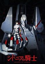 Free shipping Knights of Sidonia Japan Anime Posters Art Silk Poster 24×36″ SIDONIA3