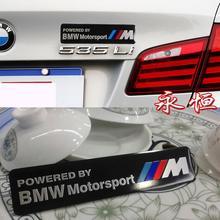 Livraison gratuite M noir autocollant pour BMW E46 E52 E53 E60 E90 E91 E92 E93 F01 F30 F20 F10 F15 F13 M3 M5 M6 X1 X3 X5 X6