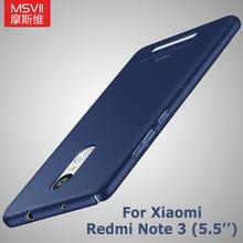 """Buy MSVII Xiaomi Redmi Note 3 Case Xiaomi redmi note 3 pro prime casehard PC Back cover xiomi redmi note 3 cases scrub cove 5.5"""" for $4.39 in AliExpress store"""
