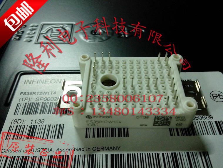 Germany./FS35R12W1T4/FS35R12W1T4-B11_ new original invoice/offers