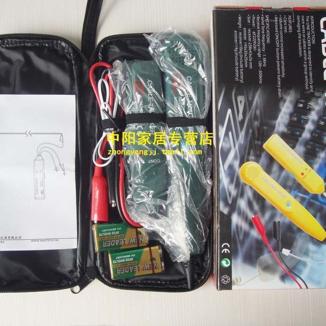 Free Shipping Mastech MS6812 Wire Tracer for Network Cable Tracker Telephone Cable Tester Line