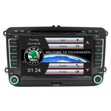 Свободный Корабль 7 «2 Din Автомобильный DVD GPS Плеер для VW Seat Skoda Fabia Roomster Yeti Superb Octavia 2006 2007 2008 2009 2010 2011 2012