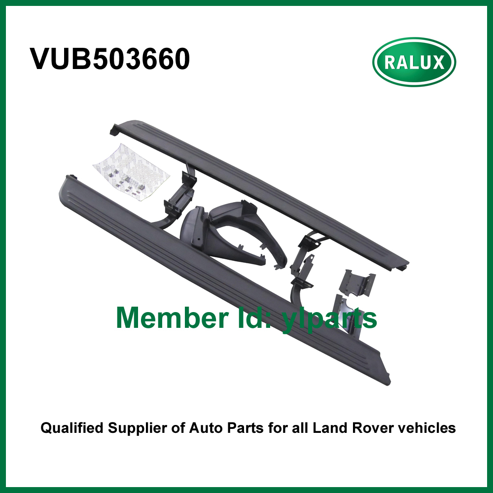 VUB503660 auto side step for Land Range Rover 2002-2009 /2010-2012 car pedals plate with integrated mudflap aftermarket supplier<br><br>Aliexpress