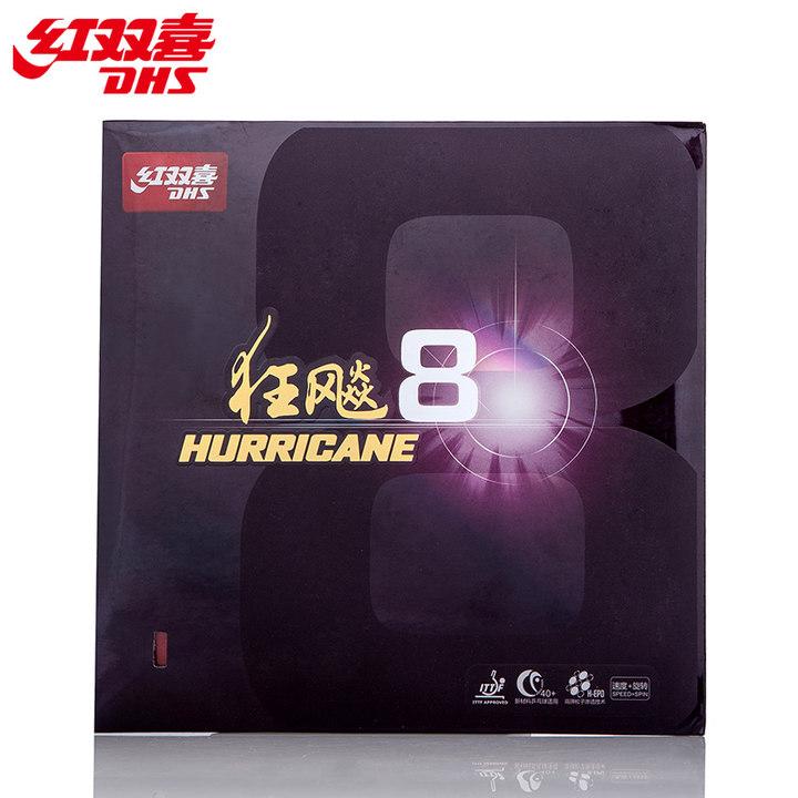 DHS Original Hurricane 8 Pips-In H8 Table Tennis Rubber Ping Pong Tenis De Mesa - Chinese PingPong store