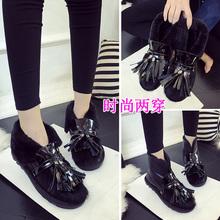 Diseño de la borla de la mujer de la nieve botas de piel zapatos de las señoras calientes de invierno botines de charol mujer corto botas mujer borla botas 2016(China (Mainland))
