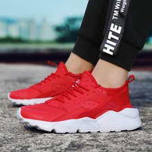 รองเท้าผู้ชายรองเท้าผ้าใบฤดูร้อน Trainers ช่วยเพิ่ม Zapatillas Deportivas Hombre Breathable Casual รองเท้า Sapato Masculino Krasovki(China)