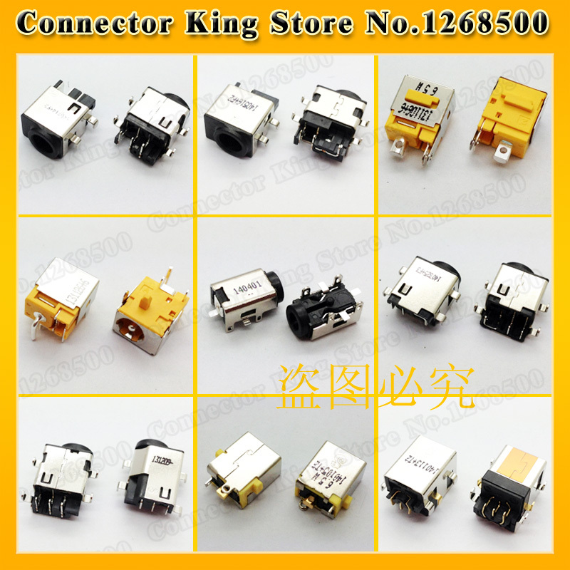 1 lot /9 Model /18pcs Widely Using Laptop Power DC Jack Connector for Samsung/Acer/...(China (Mainland))