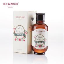 Damascus Rose Hydrosol fresh rose water essence moisturizing Brighten improve black dry,remove pigmentation,Freckle,spotsS160(China (Mainland))