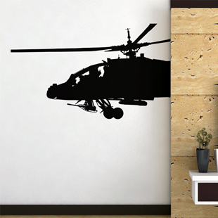 Free Shipping Wall stickers Home decor SIze:710mm*1180mm PVC Vinyl paster Removable Art Mural Helicopter Z-31(China (Mainland))