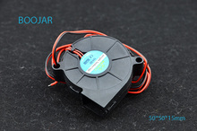 For 3D printer accessories DIY 5015 cooling fan 12V/24V 0.15A Turbo fan  50*50*15mm with 2.54 Interface