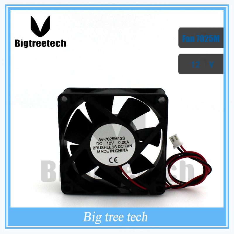 For 3d printer part 70x70x25mm 7025 12V small dc brushless Fan 12v micro mini powerful air