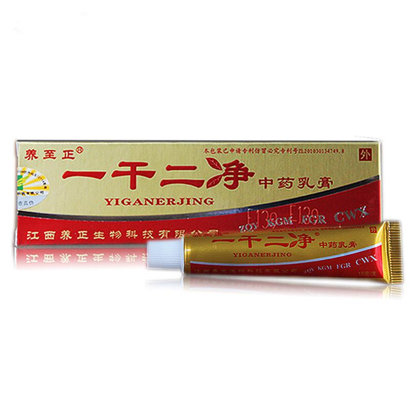 Лечение экземы в китае