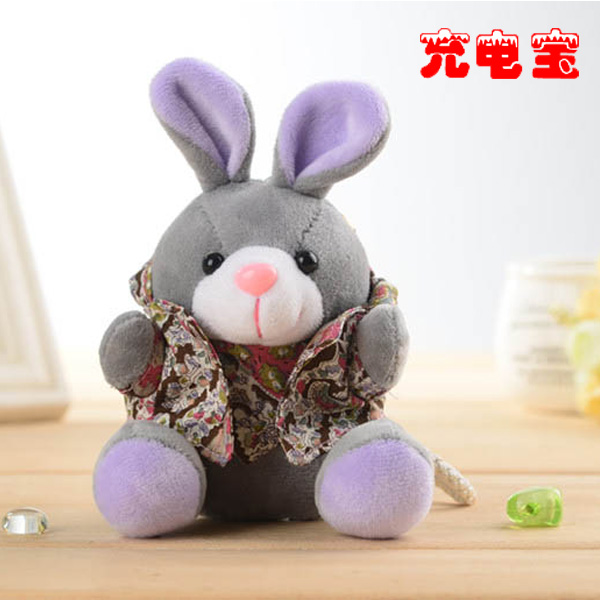 Plush rabbit charge treasure cartoon mobile power plush doll power supply charge treasure(China (Mainland))