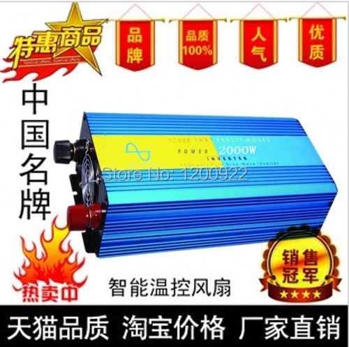 DHL Or Fedex 2000W Pure Sine Wave Inverter 4000w peak For Wind and solar energy High Qualit(China (Mainland))