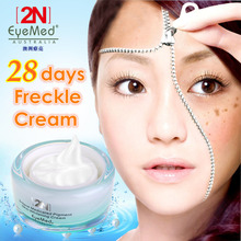 5 Days Freckle Cream Dark Spots Removal Cream Clean Pigment Anti Spot Face Whitening Cream Skin Care Speckle Blemish Products(China (Mainland))