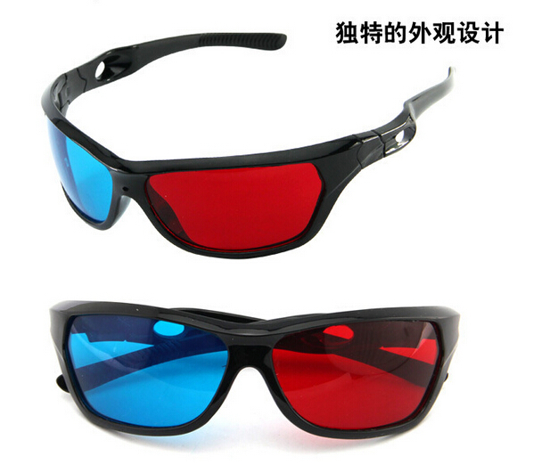 Universal Type Red Blue Plasma TV Movie Dimensional Anaglyph Video Framed 3D Vision Glasses 3D DVD Game Glass Only $0.88(China (Mainland))