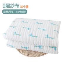 6 слой Супермягкие воздухопроницаемые муслин хлопок Новорожденный ребенок пеленание марли промывают детское одеяло плотное полотенце для ...(China)