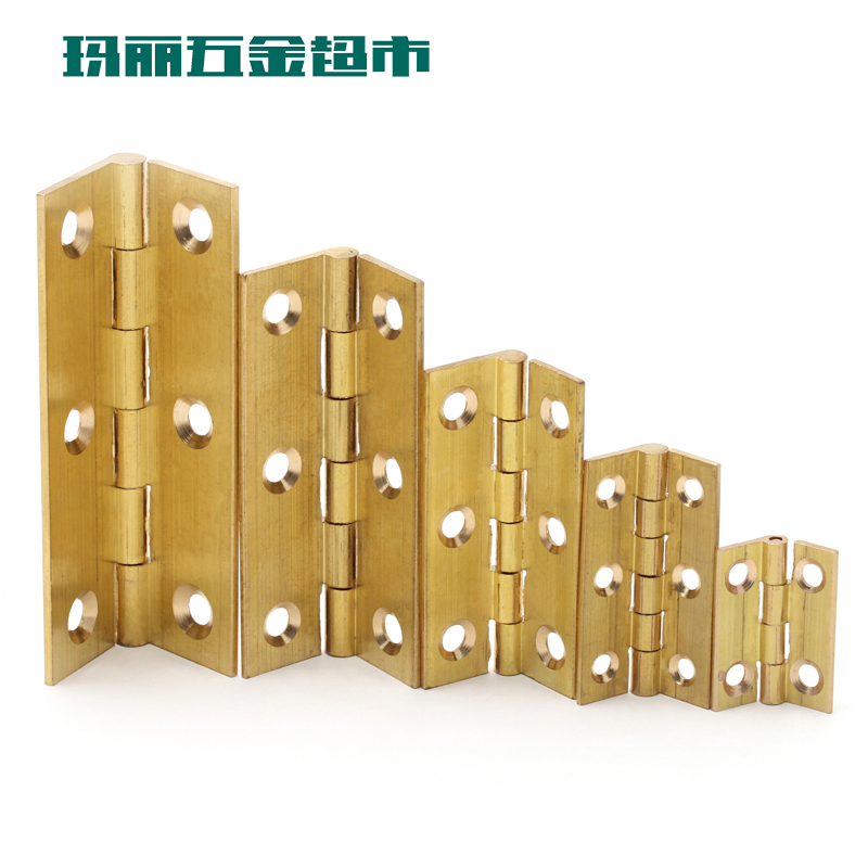 MR Hardware 6002 Brass Butt Kitchen Cabinet Hinge Retro