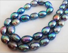 popular pearl blue
