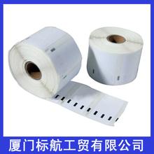 5x rolls Dymo Compatible Labels 11354, Multi Purpose Labels,brother labels,dymo labels 11354,dymo 11354,dymo11354 etichette
