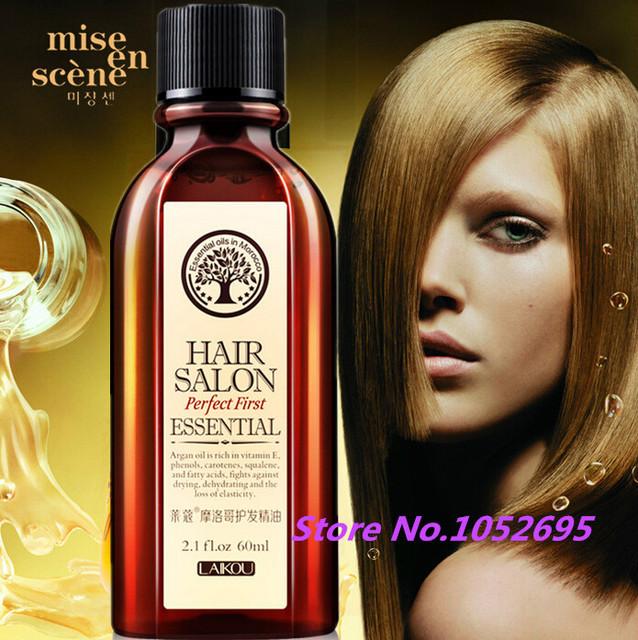 Марокканский чистый аргановое масло уход за 60 мл подготовки нефти волосы для сухих ...