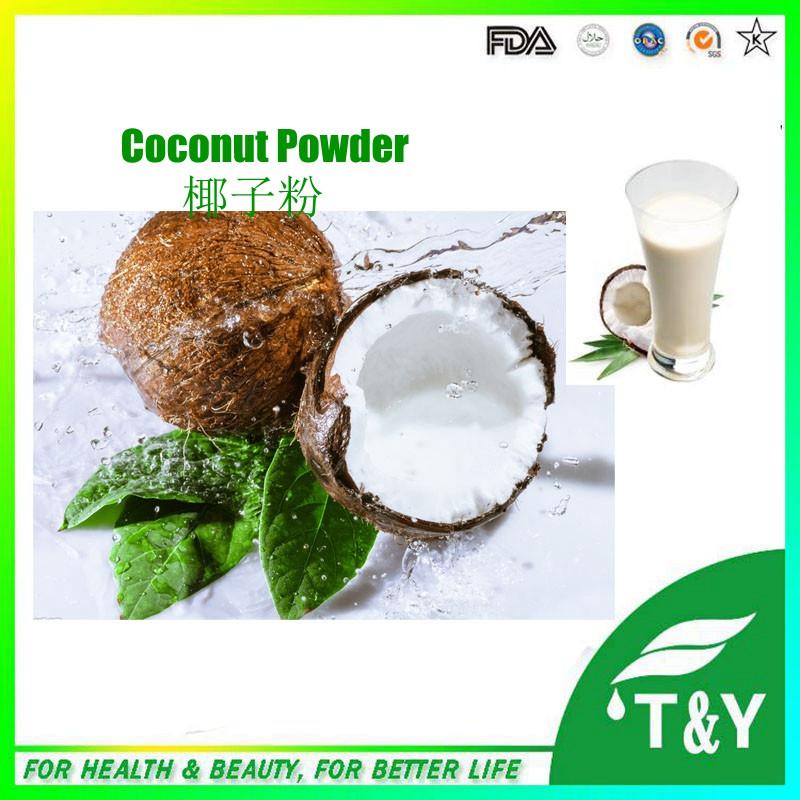 Coconut Milk Powder/ Coconut juice powder/ Coconut Powder 600g/lot