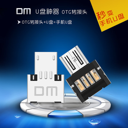 OTG adapter USB USB turn Android phone/Tablet connections OTG adapter USB adapter cable interface(China (Mainland))
