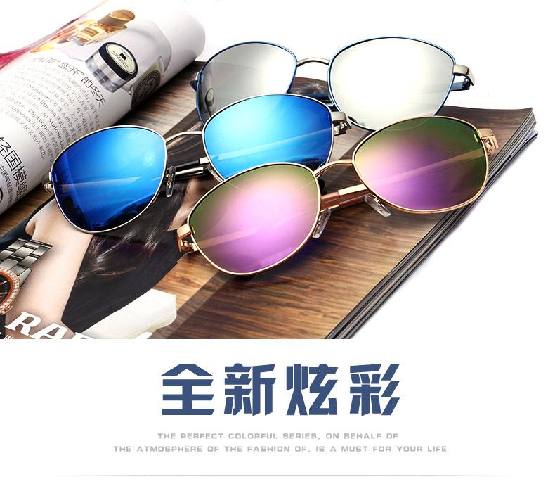 New arrival Women Sunglasses Female Sunglases Ladies Vintage Sunglasses Brand Designer Sun Glasses Gafas De Sol 1517