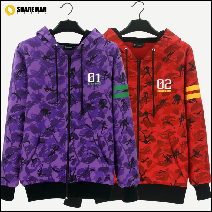 HOT NEW Anime Cosplay Outwear Baseball Jacket Coat Hoodies Camouflage fleeces Одежда и ак�е��уары<br><br><br>Aliexpress