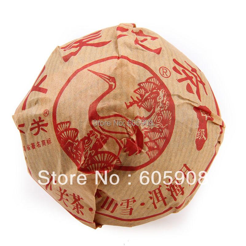 Xia Guan Jia Ji Tuo Cha 2012 100g Raw Puer Tea