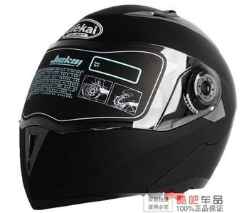 Free shipping JIEKAI motorcycle helmet 105 mortgage full helmet visor the Racing-sectional helmet dual lens Jiekai warm   T93