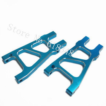 1 Pair 08050 OP HSP 1/10 Upgrade Parts 188021 Almiunum Rear Lower Suspension Arm For 1/10 HiSpeed Baja Off Road Monster Truck
