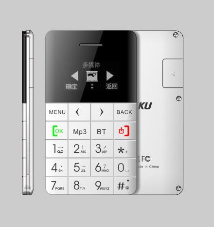 Original Ultra Thin mini AEKU Q5 Cell Phones Student Version Credit Card Mobile Phone MP3 Bluetooth PK AIEK Q5 Card Cell Phone(China (Mainland))